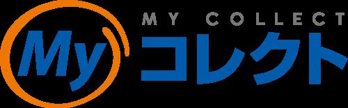 Myコレクト